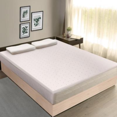 【寢室安居】5cm頂級天然乳膠床墊(雙人加大)