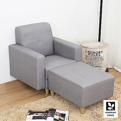 多瓦娜-帕斯尼貓抓皮時尚單人沙發組合/三色