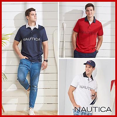 [時時樂限定]Nautica 合身撞色衣領短袖POLO衫(三色)
