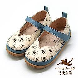 天使童鞋 日式優雅杏花涼鞋(小-中童)i930-米