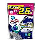 (時時樂限定)日本P&G 3D立體2.5倍洗衣膠囊補充包(44顆入)共四款可選