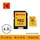 KODAK 柯達 16GB C10 MicroSD 記憶卡-附轉卡-四入 product thumbnail 1