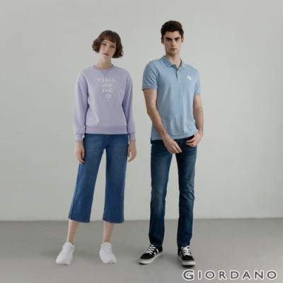 【時時樂】GIORDANO 彈力牛仔褲(男女款任選)
