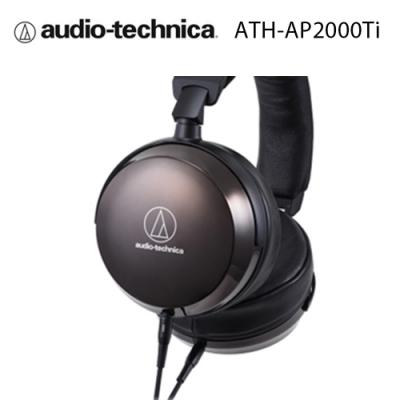 鐵三角 ATH-AP2000Ti 便攜型耳罩式耳機