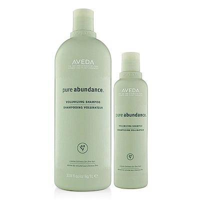 *AVEDA 純豐洗髮精1000ml+250ml (1000ml附壓頭)
