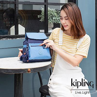 Kipling 夜空蔚藍撞色翻蓋束口後背包-NEW ELLA