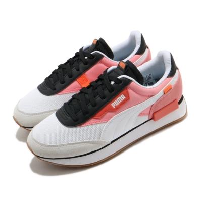 Puma 休閒鞋 Future Rider 運動 女鞋 基本款 簡約 舒適 穿搭 球鞋 白 粉 37338603