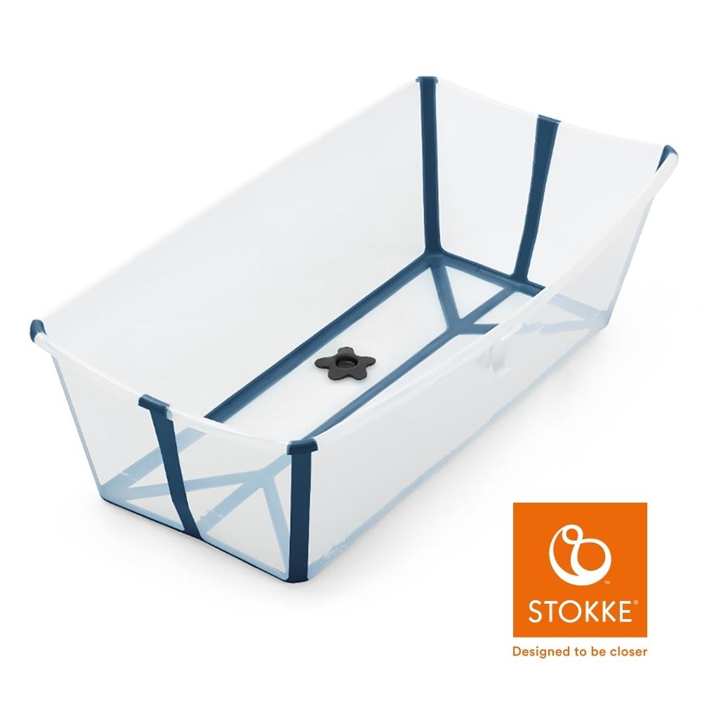Stokke Flexi Bath 折疊式浴盆 X-Large 加大版-透明藍色