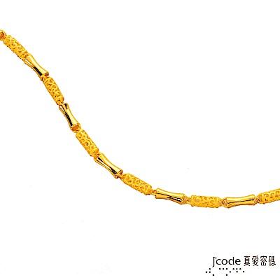 (無卡分期18期)J'code真愛密碼 節節高升黃金男項鍊(小)-約9.40錢