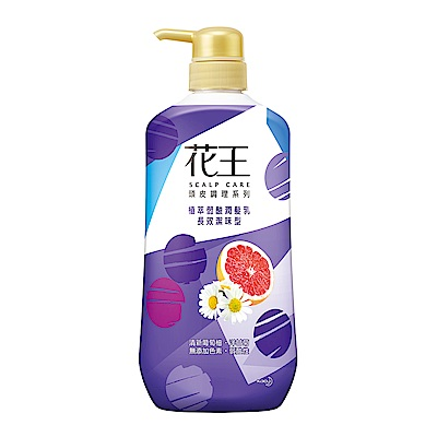 花王KAO 植萃弱酸潤髮乳長效潔味型-清新葡萄柚&洋甘菊750ml