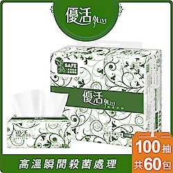 Livi優活抽取式衛生紙100抽x10包x6袋/箱