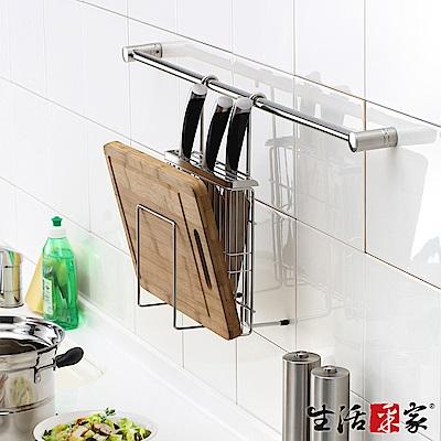 生活采家台灣製304不鏽鋼廚房掛式ㄇ形砧板刀具架