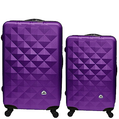 Bear Box 立體菱格晶鑽系列經典二件組28吋24吋 輕硬殼旅行箱行李箱-葡萄紫