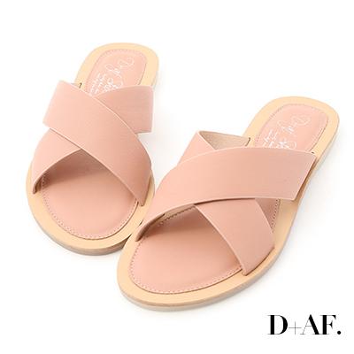 D+AF 愜意自在.寬版交叉粉彩平底拖鞋*粉