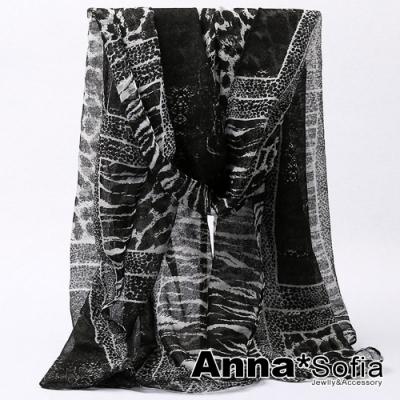 【2件450】AnnaSofia 野感獸紋 巴黎紗披肩圍巾(黑系)