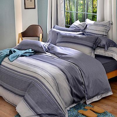 義大利La Belle 洛克卡爾 加大天絲防蹣抗菌吸濕排汗兩用被床包組