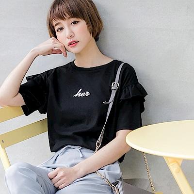 情侶系列~高含棉HER刺繡荷葉袖上衣(女)-OB嚴選