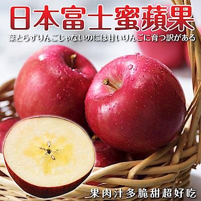 買10送10【天天果園】日本大顆蜜蘋果 共20顆(每顆約200g)