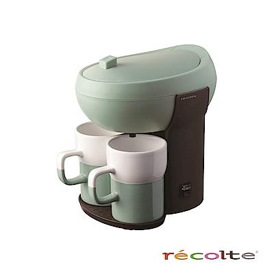 recolte 日本麗克特Paus 雙人咖啡機 RKD-4