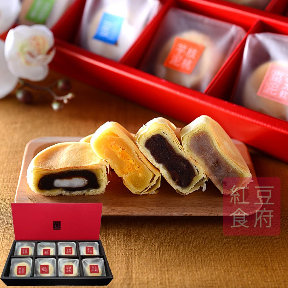 紅豆食府 蘇式月餅禮盒x3盒(附提袋)