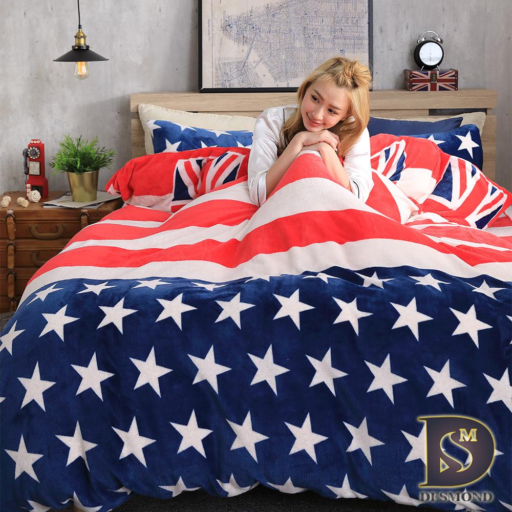 DESMOND岱思夢 加大_法蘭絨床包兩用毯被套四件組 美國往事