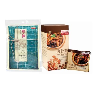 余仁生 寧神益氣小家庭組 (肉骨茶1盒、寧神靚湯2包、贈 兩包肉骨茶)