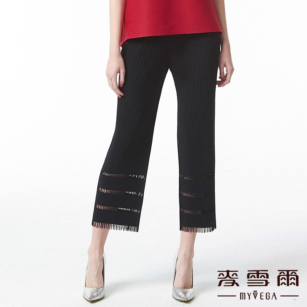 麥雪爾 鏤空直壓紋八分直筒褲-黑