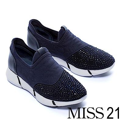 休閒鞋 MISS 21 現代奢華異材質拼接水鑽厚底休閒鞋-藍
