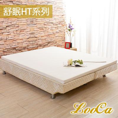LooCa 法國Greenfisrt防蹣防蚊5cmHT乳膠舒眠床墊單大3.5尺-共二色
