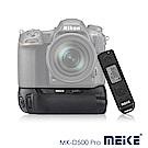 Meike 美科 Nikon D500 Pro 垂直手把(附遙控器) MB-D17