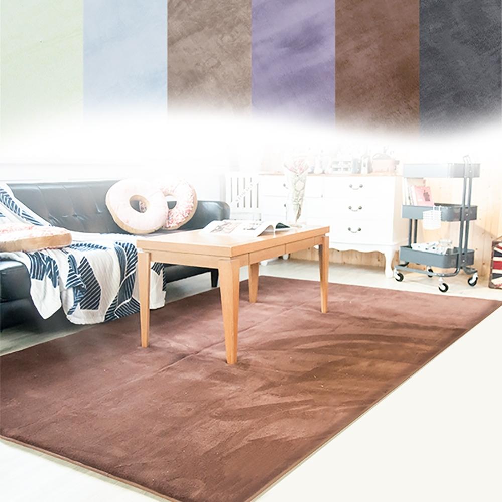 樂嫚妮 慢回彈乳膠底加大加厚客廳地毯/可水洗清潔-150X200cm-(6色)