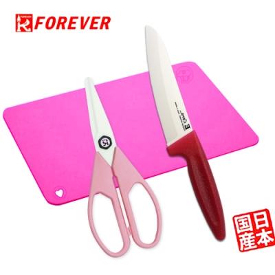 FOREVER 日本製造鋒愛華陶瓷刀料理用具組16cm(粉色)贈便利砧板(顏色隨機)