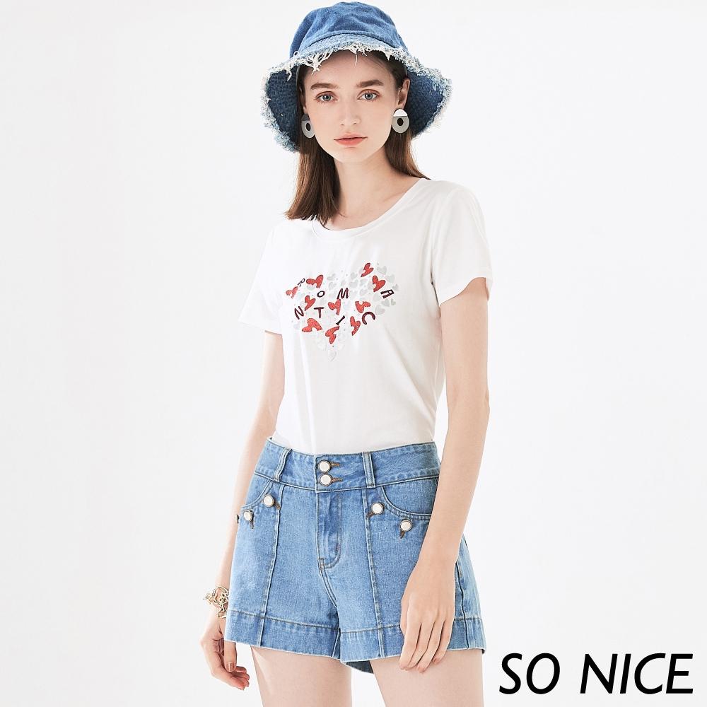 SO NICE率性裝飾釦牛仔短褲