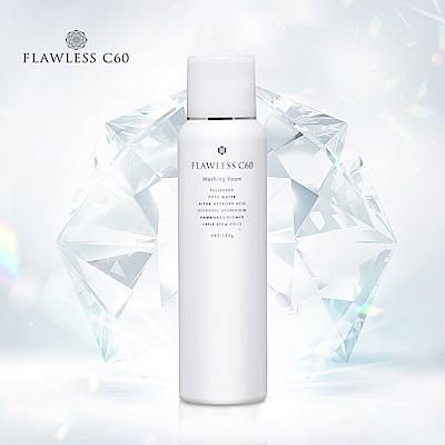 (任選2件8折)FLAWLESS C60 富勒烯鑽石光活氧潔顏泡 150g