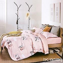 BEDDING-3M專利+頂級天絲-兒童專用涼被枕頭組-狗狗與少年