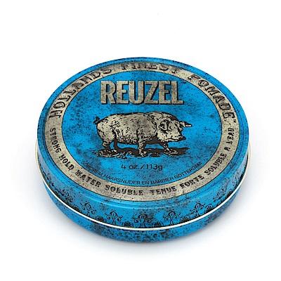 荷蘭 REUZEL豬油 Blue Pomade 藍豬超強水性髮油4oz/113g水洗式髮油
