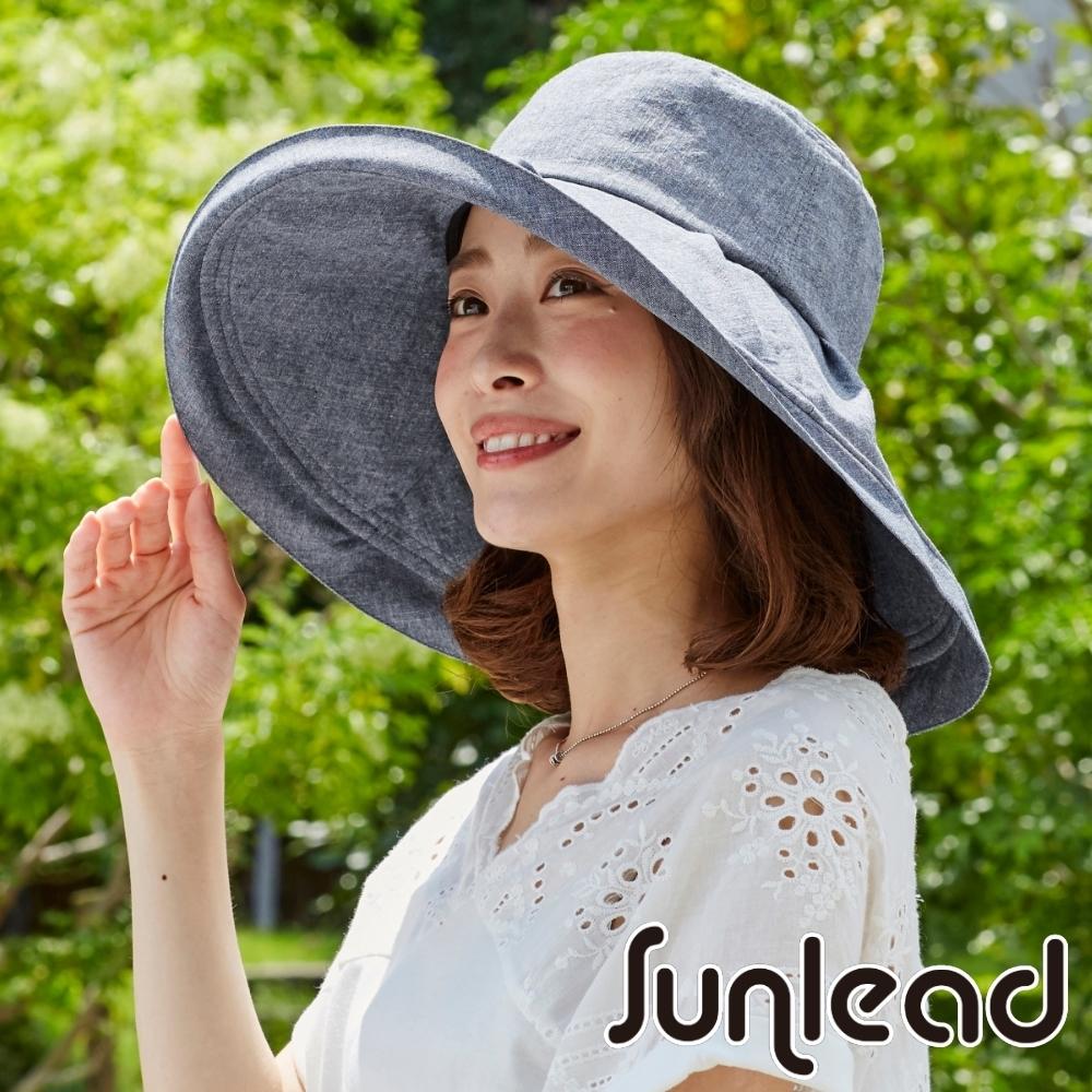 Sunlead 防曬護頸寬緣。小顏效果防風吹落抗UV遮陽帽/傘帽 (藍灰色)