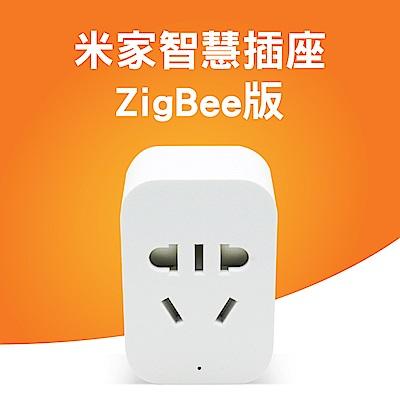 米家智能插座(Zigbee版)