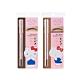 泰國CathyDoll 凱蒂娃娃 Hello Kitty 聯名彩妝 -柔霧修飾眉筆 product thumbnail 2
