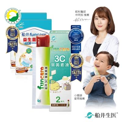 船井 3C葉黃素凍果凍三兄妹+益生菌體驗組(速)