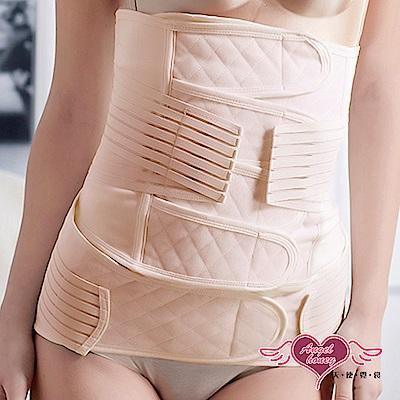 天使霓裳 孕婦產後專用加強版黏貼束腹帶+骨盆帶組(膚M~2L)
