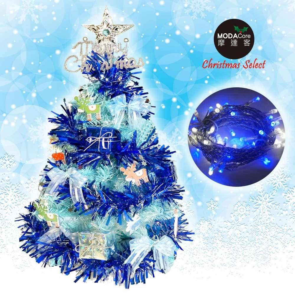 摩達客 台灣製夢幻2尺經典冰藍色聖誕樹(藍銀木質麋鹿系)+LED50燈插電式透明線藍白光