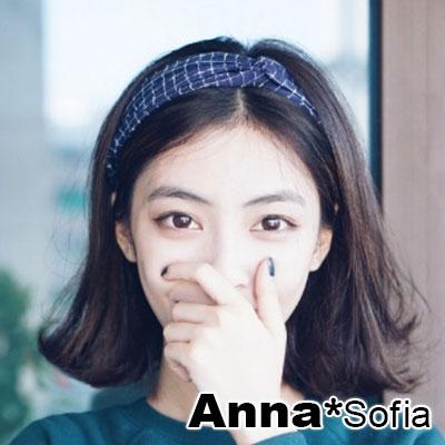 【2件7折】AnnaSofia 錯線方格交叉結 彈性寬髮帶(深藍系)