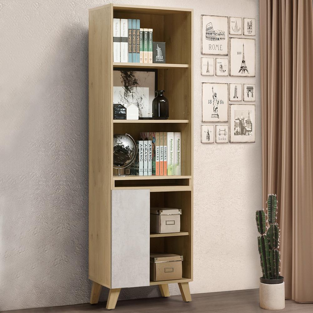 Homelike 蜜雪兒2尺書櫃-61x32x181cm-免組裝