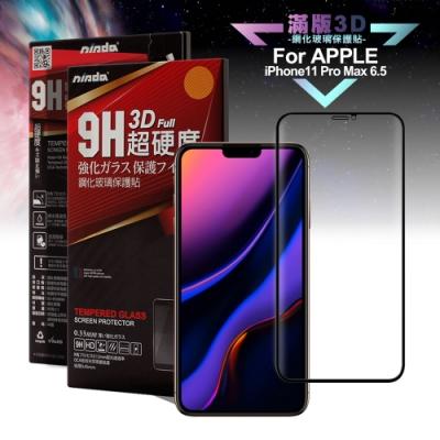 NISDA for iPhone11 Pro Max 6.5 滿版3D鋼化玻璃保護貼-黑