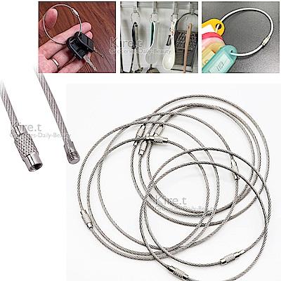 不鏽鋼鋼絲圈 可連接 鋼絲環 鋼絲繩 鑰匙圈-超值8入-kiret