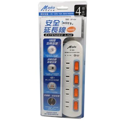 【BWW嚴選】明家MIG SP-404-9 4開4插 9尺安全延長線 1入
