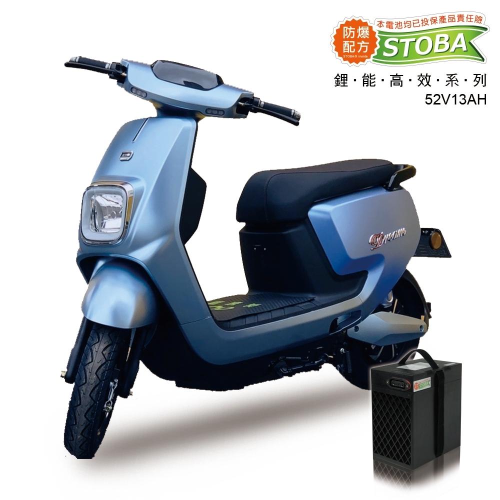 【向銓】Ollie 電動自行車 PEG-038 搭配防爆鋰電池