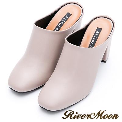 River&Moon簡約素面方頭粗高跟穆勒鞋-藕粉