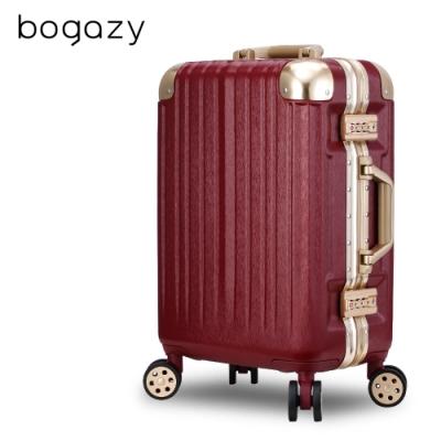 Bogazy 綠野迷蹤 26吋漸消線條拉絲紋鋁框行李箱(暗紅金)